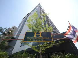 Hotel Photo: The Heritage Hotels Srinakarin