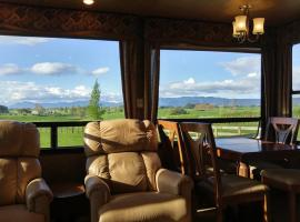 Hotel Photo: Rolling Views B&B