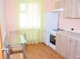 Apartaments on Ovchinnikova 33 Perm Russia