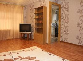 Apartament on Truda 27 Voronezh Russia
