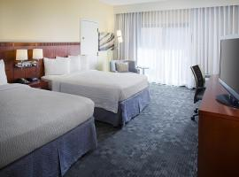 Hotel Photo: Courtyard by Marriott Memphis Airport