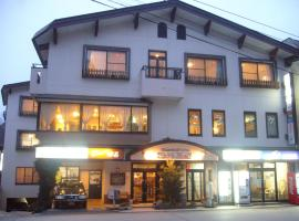 Hotel Photo: Gasthof Schi Heil