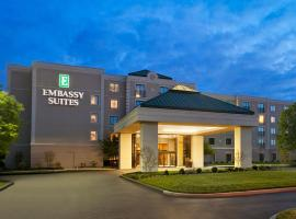 Hotel photo: Embassy Suites Philadelphia - Airport