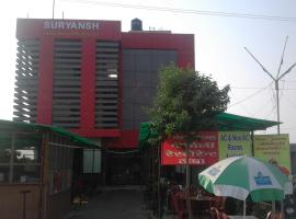 Hotel Photo: Hotel Suryansh