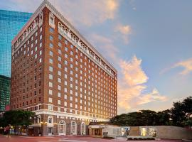 A picture of the hotel: Hilton Fort Worth