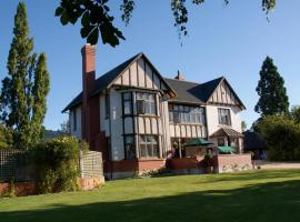 Hotel Photo: The Birches Bed & Breakfast
