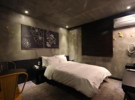 A picture of the hotel: Design Hotel XYM