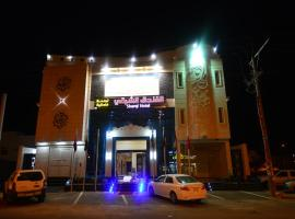 Hotel Photo: Al Sharqi Hotel 1