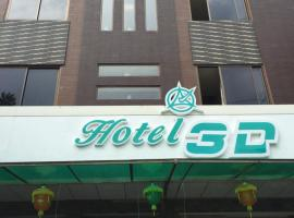 Hotel Photo: Hotel 3D