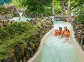 Hotel Photo: Center Parcs Les Bois Francs