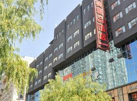 A picture of the hotel: Shengmei Boutique Hotel Taiyuan