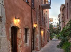 C&M Residence Chania Old Town Chania Town Гърция