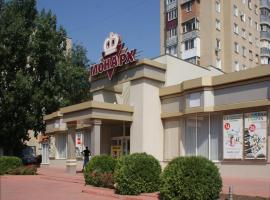 Hotel Photo: Apartment Tiraspol on Lenina 7