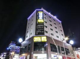 Hotel Photo: Crystal Residence Hotel