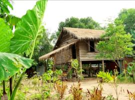 A picture of the hotel: Sok Phen Homestay