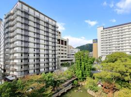 Hotel Photo: Hotel Monte Hermana Kobe Amalie
