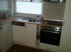 Hotel Photo: Wohnung Nordseebriese