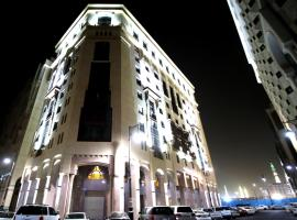Hotel Photo: Al Rawda Al Aqeeq Hotel