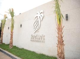 A picture of the hotel: Al Jawharah Chalet