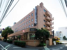 Hotel Photo: Hotel Machida Villa