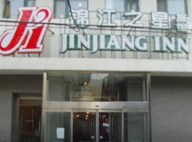 A picture of the hotel: Jinjiang Inn Beijing Qianmen