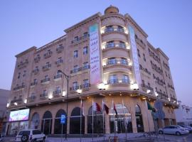 Hotel Photo: Arwa Suites Dammam