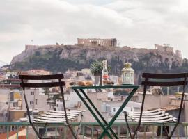 Luxury Boutique-Acropolis Athens Greece
