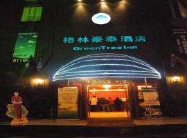 A picture of the hotel: Greentree Inn Guiyang Penshuichi Business Hotel