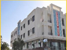 Hotel Photo: Hotel Siddharth Residency