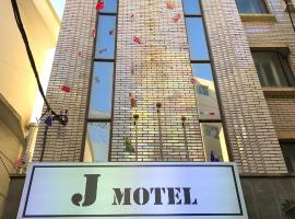 J Motel Busan South Korea