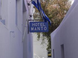 Manto Hotel Mýkonos City Greece