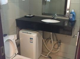 Hotel Photo: Wuhan Ideal Home