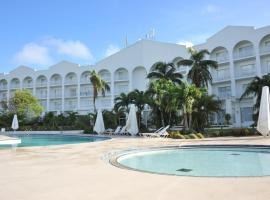 A picture of the hotel: Starts Guam Golf Resort