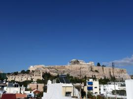 Hotel Photo: Acropolis Place