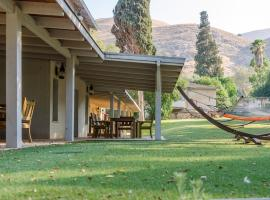 Hotel photo: Bait Alfa Kibbutz Country Lodging