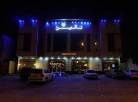 Hotel photo: Talin Star Suites 2