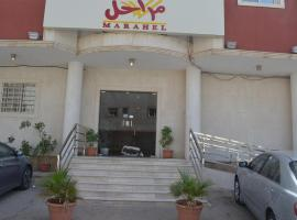 A picture of the hotel: Marahel Elmalz