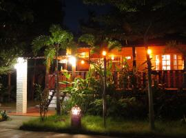 Hotel Photo: Happiness Resort Sukhothai