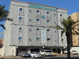 A picture of the hotel: Diafet Alsharq