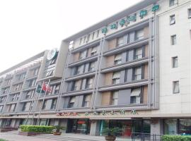 Hotel photo: Greentree Inn Tianjin Great Mercy Temple Business Hotel