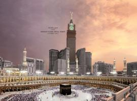 Hotel Photo: Makkah Clock Royal Tower, A Fairmont Hotel
