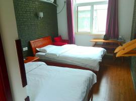 Hotel Photo: Great Spring Boutique Inn