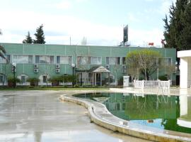 A picture of the hotel: Kısıkpet Hotel