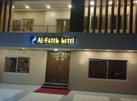 Hotel Photo: Al Fateh Hotel
