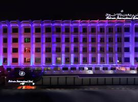 Bahrain International Hotel Manama Bahrain