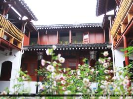 Hotel Photo: Shaoxing Laotaimen Luxun Native Place Youth Hostel