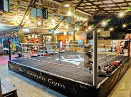 Hotel Photo: Sor Vorapin Muay Thai Home