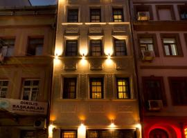 Hotel Photo: Taksim Avenue