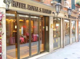 A picture of the hotel: Royal San Marco