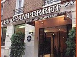 Abc Champerret Levallois-Perret France